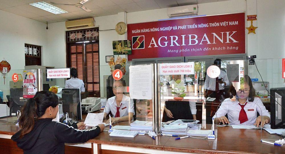 Điều kiện vay tín chấp theo lương tại Agribank